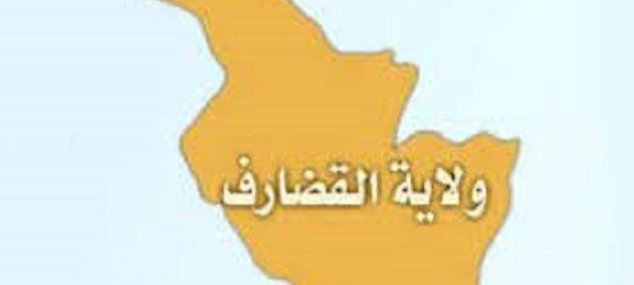 خريطة ولاية القضارف (صورة أرشيفية)