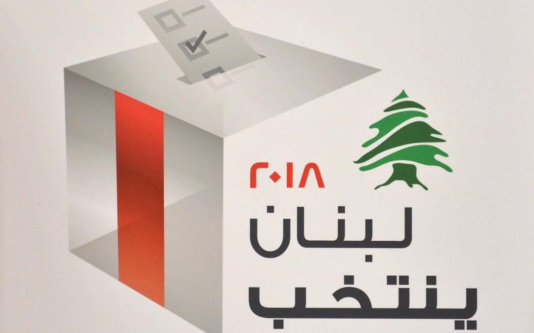 مصرف لبنان يقفل في 4 و5 و7 أيار والتربية تعلن عن اقفال المدارس والجامعات في 4و7 أيار
