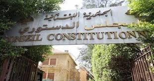 الدستوري: 6 حزيران آخر موعد لتقديم الطعون بالإنتخابات