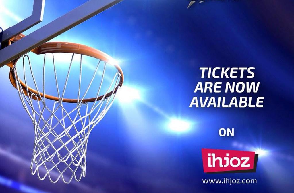 لبنان يلتقي قطر في افتتاح الدورة الثلاثية الدولية في كرة السلة