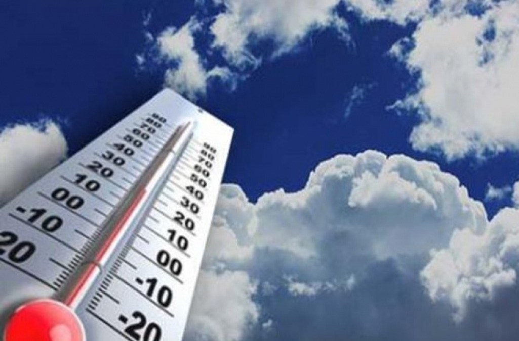 طقس اليوم صافٍ الى قليل الغيوم مع انخفاض طفيف بدرجات الحرارة