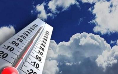 الطقس غدا غائم مع إنخفاض ملموس بالحرارة وأمطار متفرقة