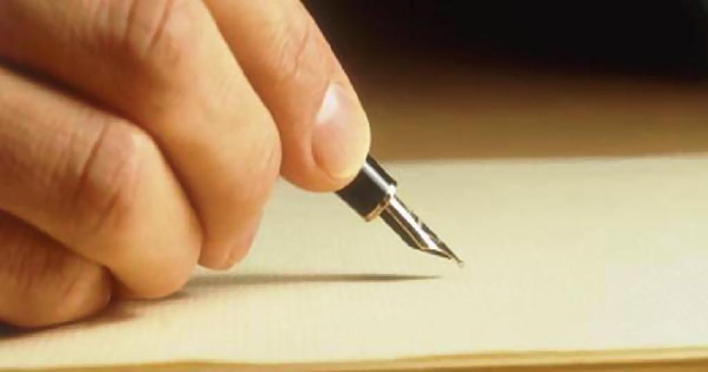 شادية الحاج وقعت كتابها أثمن من العصافير في بلدية الجديدة