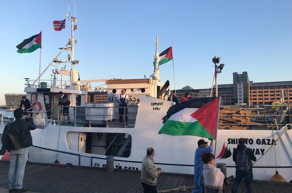 """إسرائيل تعترض سفينة """"الحرية"""" القاصدة غزة لكسر حصارها"""