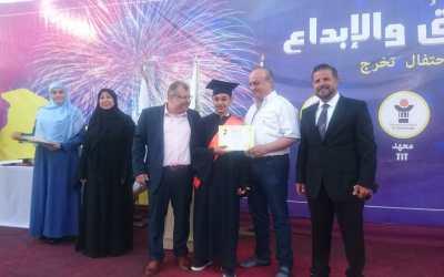 وهاب خلال حفل تخريج طلاب الجامعة الأميركية للتكنولوجيا في تبنين