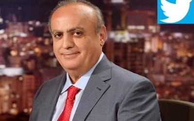 وهاب: انا ضد الاستنساب في المحاسبة