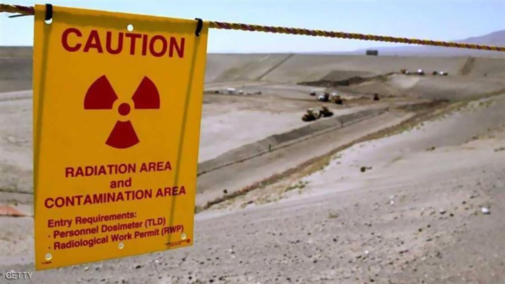انذار أمني تسبب بإغلاق منشأة أميركية لصناعة الأسلحة النووية
