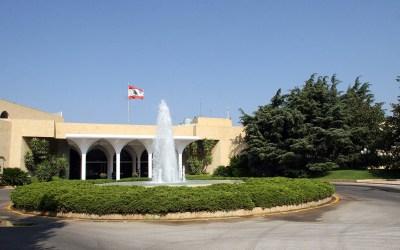 هل مازال رئيس الجمهورية قادراً على الحكم في لبنان؟ – الدكتور هشام سماح الأعور