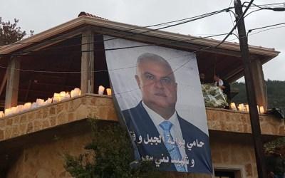 نجل الشهيد محمد ابو دياب يرد على البيان الصادر في جريدة النهار