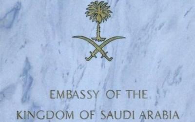 """التلغراف"""" تكشف موعد فتح السفارة السعودية في دمشق"""
