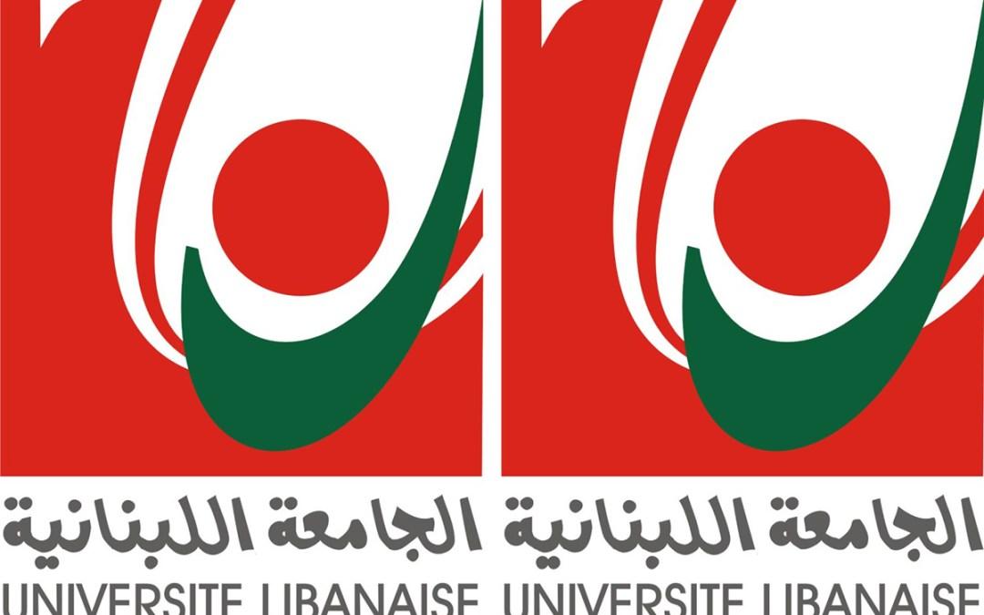 رئيس الجامعة اللبنانية يعلن استئناف الدروس والاعمال الادارية يوم غد الاربعاء