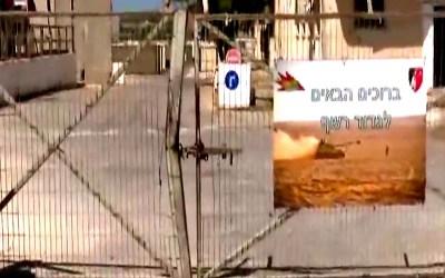 'أفيفيم' خاوٍ على عروشه.. فضيحة مدوية لجنود الاحتلال!