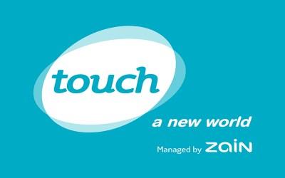 تاتش تطلق بنجاح أول موقع للهاتف النقّال يعمل بتقنية الـ 5G في لبنان