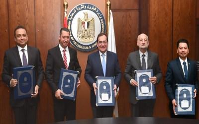 مصر توقع 9 اتفاقات للتنقيب عن النفط والغاز بنحو نصف مليار دولار