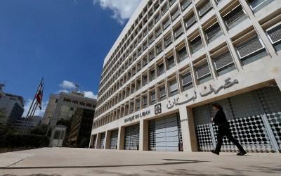 """الحكومة لحسم """"اليوروبوند""""… والحراك لحماية الودائع – صحيفة الجمهورية"""