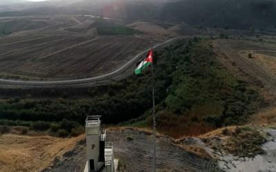 """""""إسرائيل"""" تسلم """"الغمر"""" للأردن"""