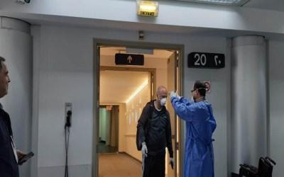 وزارة الصحة: 8 اصابات جديدة ترفع العدد الاجمالي الى 886 إصابة