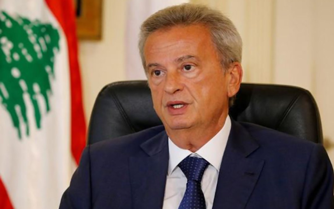بدء محاكمة حاكم مصرف لبنان في 14 تشرين الأول