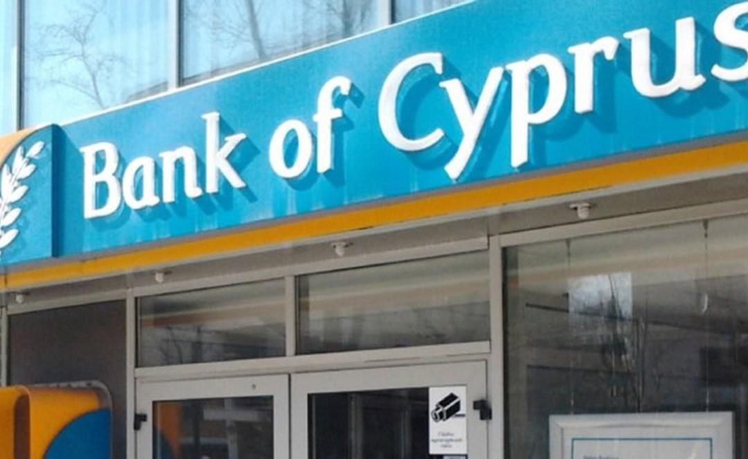 قرار من المصرف المركزي القبرصي لحماية الودائع في المصارف اللبنانية بقبرص