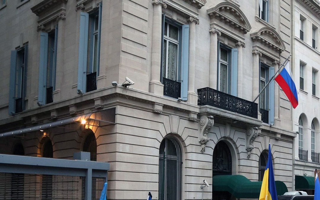 القنصلية الروسية في نيويورك تطالب السلطات الأميركية بضمان سلامتها
