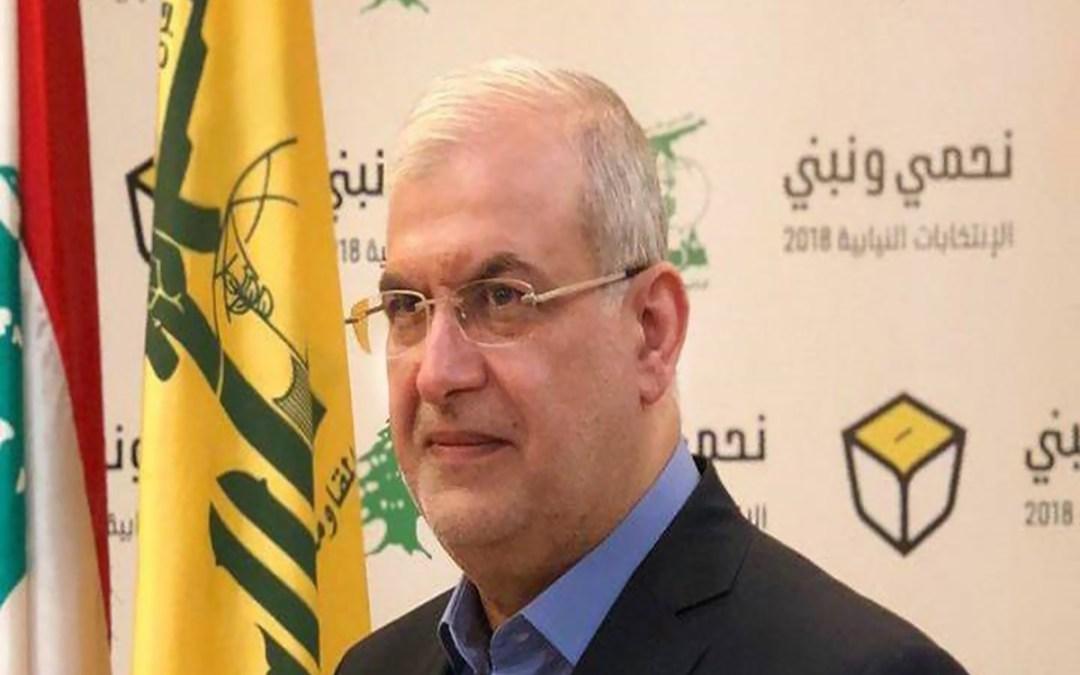 رعد التقى لافروف: بحثنا الأوضاع في المنطقة ولبنان وكيفية تثبيت الاستقرار