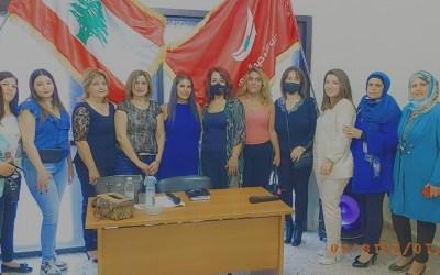 """وكالة شؤون المرأة """"مفوضية المناصف"""" نظمت ندوة حول تداعيات كورونا"""