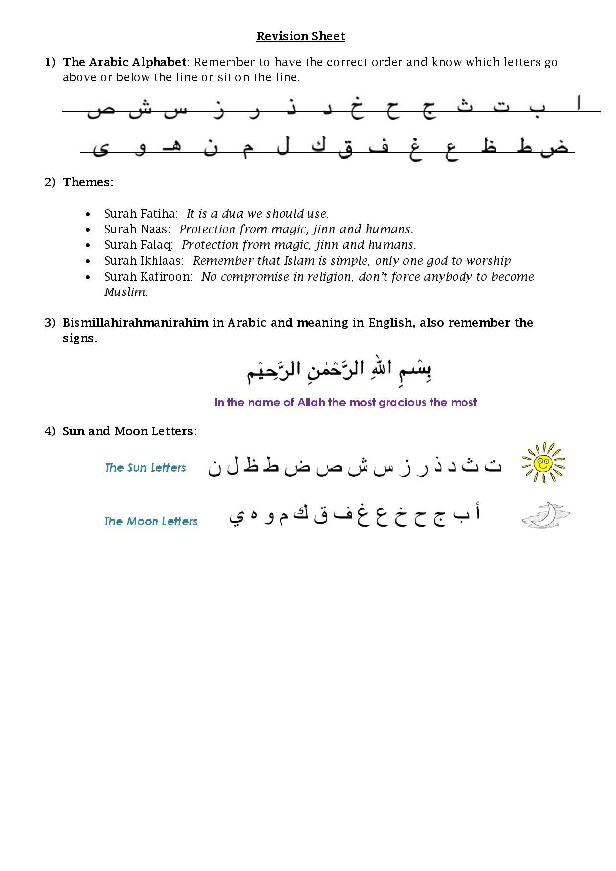 Arabic Printables