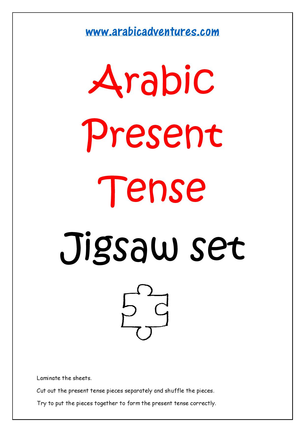 Present Tense Verbs Worksheets