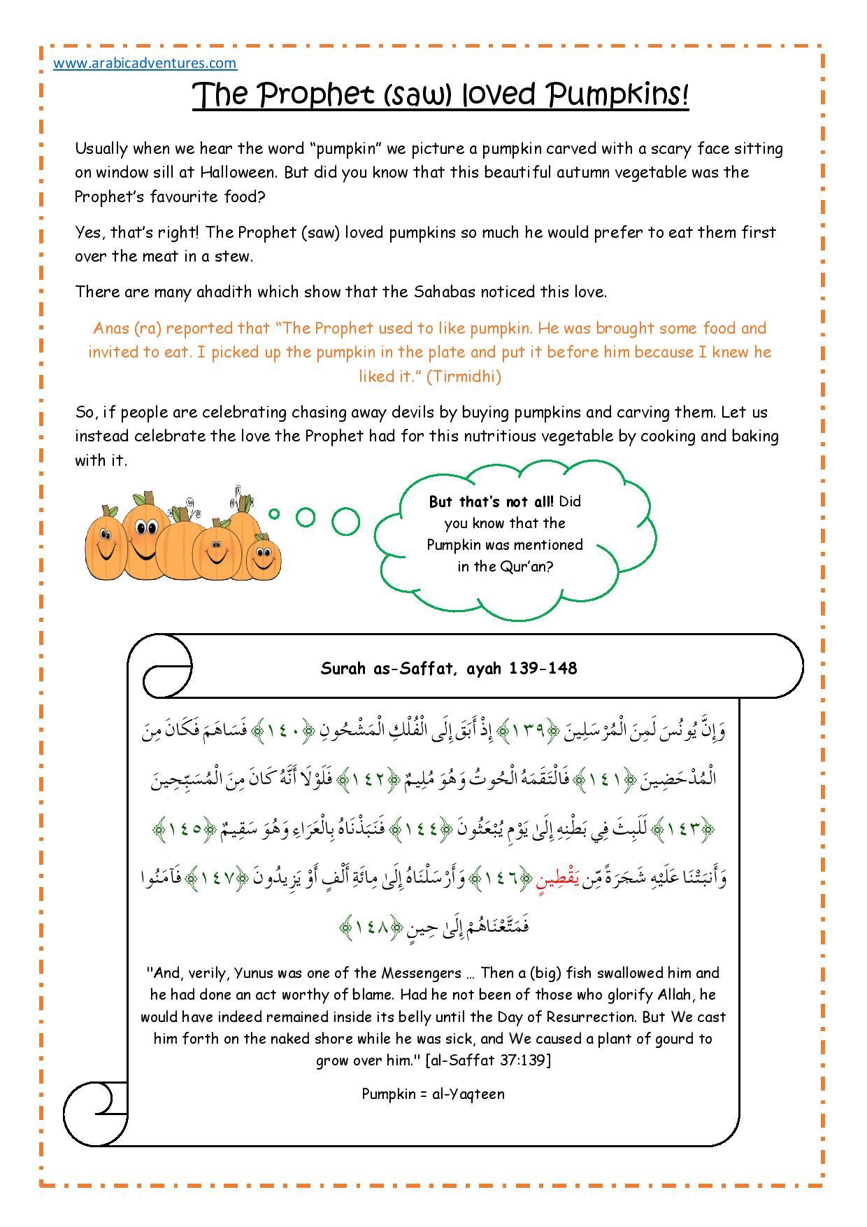 Story Of Prophet Yunus For Kids