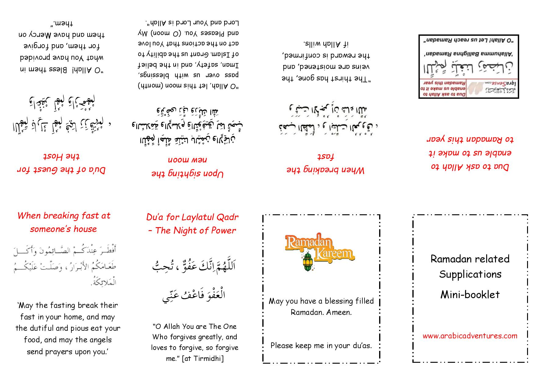 Ramadan Supplication Booklet