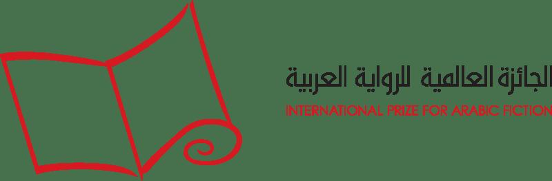 Algerian novelist wins Arab world's top literary prize