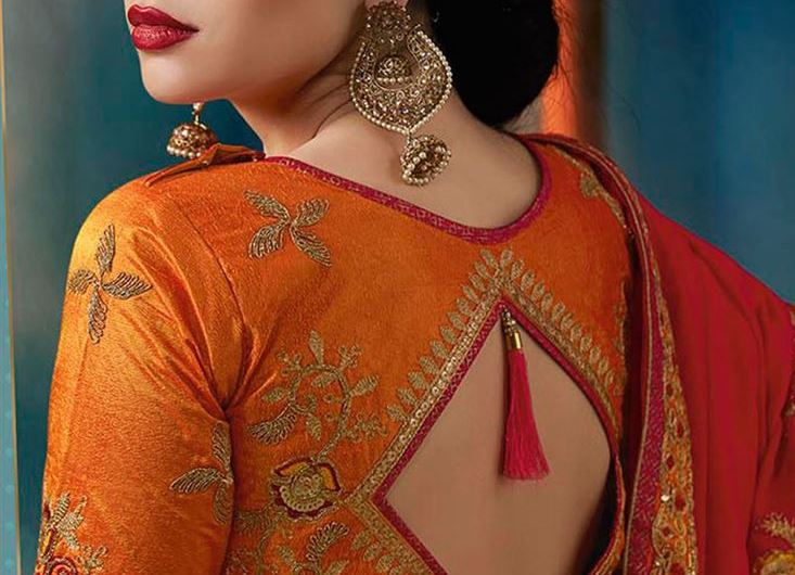Silk Saree Blouse Designs 2020 Designer Latest Catalogue For Engagement