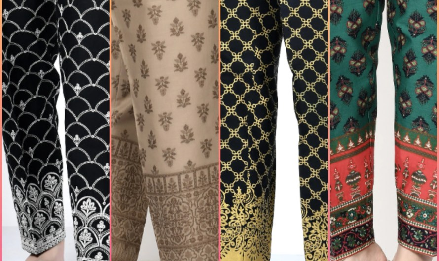 Bridal Stylish Straight Trouser Designs 2020 In Pakistan