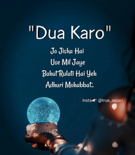 best urdu quotes sad