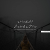 very sad poetry in urdu