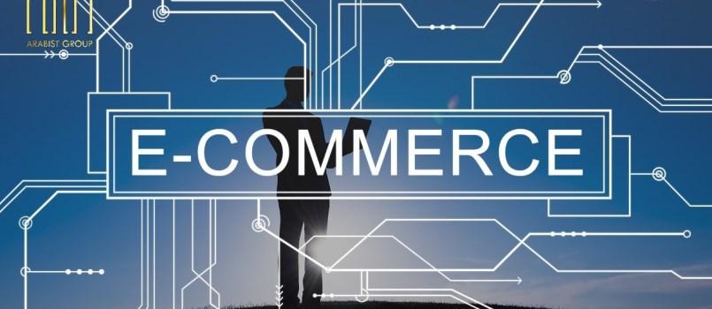 تأسيس عقلية التجارة الالكترونية - أرابيست جروب