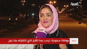 Photo of هكذا عبرت سيدة سعودية عن فرحتها بقرار قيادة المرأة!