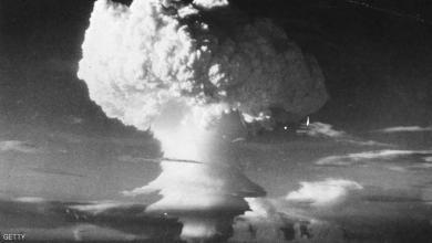 Photo of تحديد قوة القنبلة الهيدروجينية لكوريا الشمالية