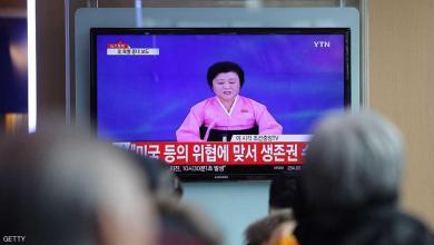 Photo of أول دولة عربية تدين التجربة النووية لكوريا الشمالية
