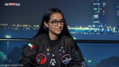 "Photo of رسالة من ""الفضاء"" لطالبة إماراتية"