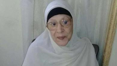 Photo of بالصور.. أسرة المسنة المصرية تكشف حقيقة وفاتها