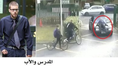 Photo of بالفيديو.. لماذا دهس أب بريطاني مدرّس ابنته أمام المدرسة؟