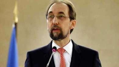 """Photo of الأمم المتحدة تحذر من """"خطأ قضائي فادح"""" بعد إعدام جماعي في العراق"""