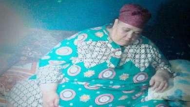 Photo of امرأة مصرية أخرى بمعاناة أسمن امرأة في العالم