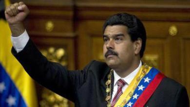 Photo of لماذا قدم زعيم فنزويلا الشكر لخصمه دونالد ترمب؟