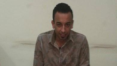 Photo of هذه تفاصيل قصة أغبى طريقة لترويج المخدرات في مصر
