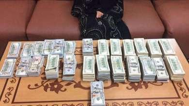Photo of ضبط سيدة سرقت أموالاً ومصوغات ذهبية بمليون درهم