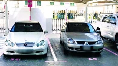 Photo of مواقف خاصة للنساء في مراكز شرطة دبي