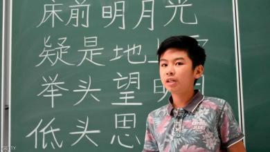 "Photo of لغة ""غير متوقعة"" يحرص أثرياء العالم على تعليمها لأبنائهم"