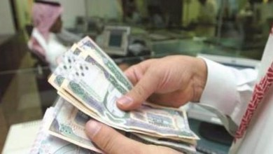 Photo of وزارة العمل: لا حد أدنى لرواتب السعوديين بالقطاع الخاص